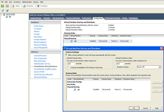FreeBSD на Vmware vSphere ESXi
